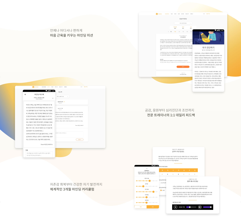 contents-desktop