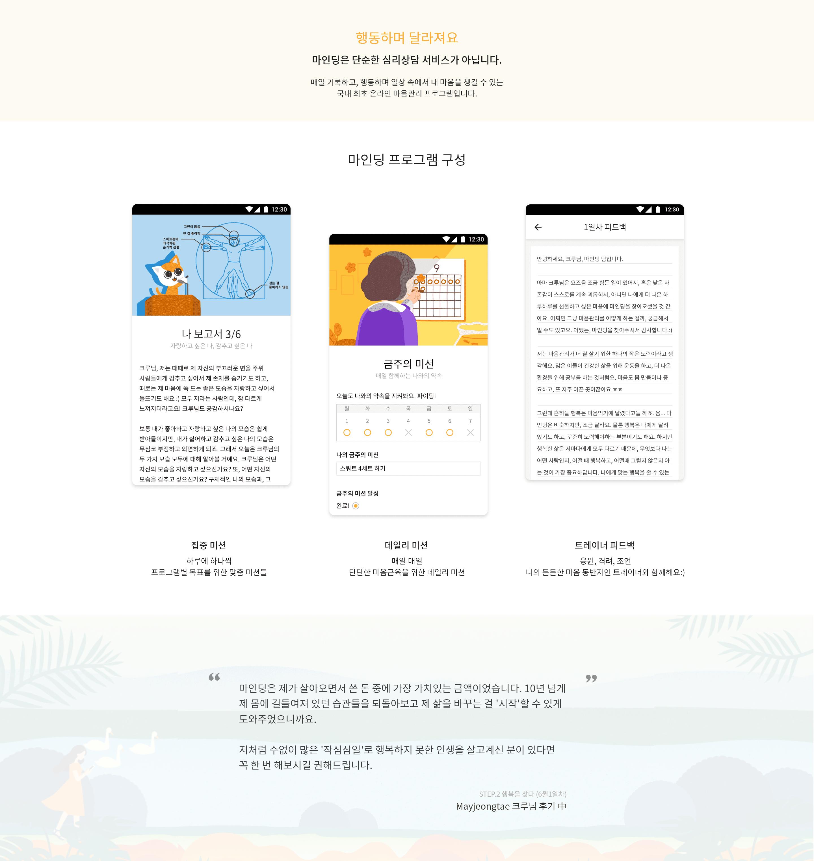 composition-desktop